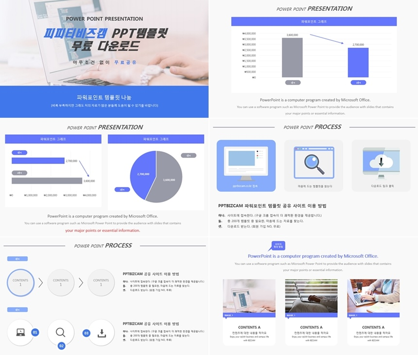 Share cool, clean concept ppt templates free of charge