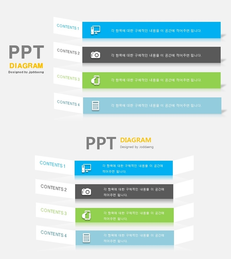 Share free powerpoint ppt template design 20190408 File No27