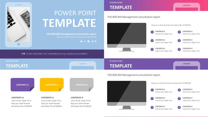 Free ppt Background Template No.92