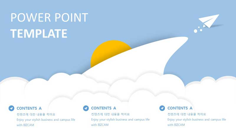 sky, cloud ppt diagram template