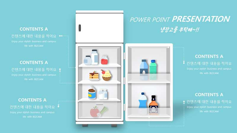 Free ppt template using refrigerator icon