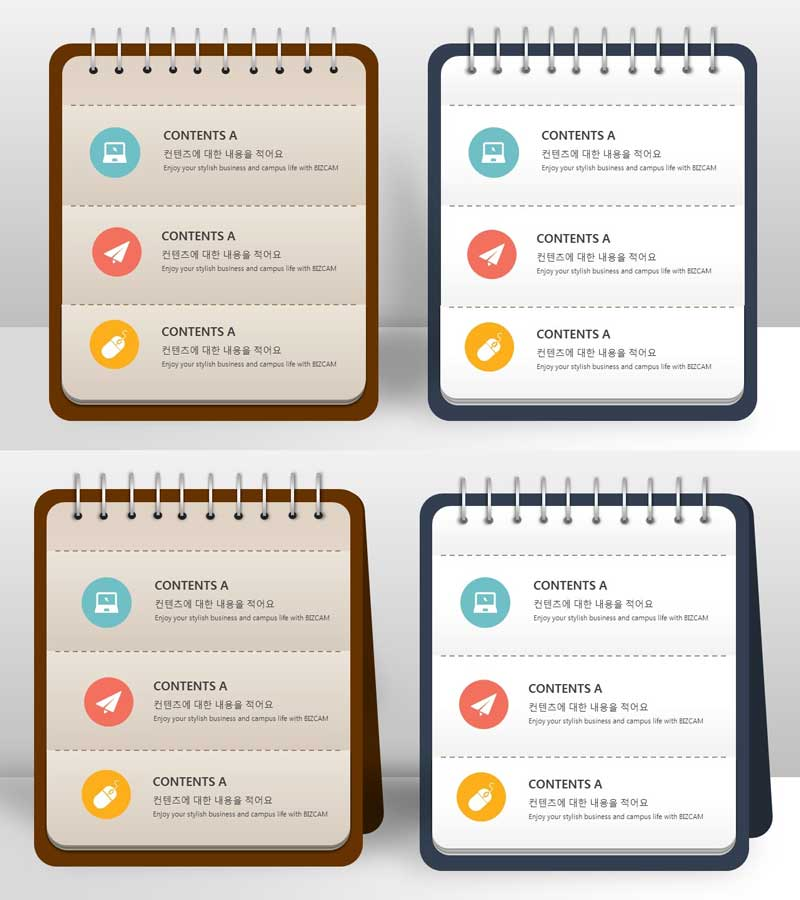 Notebook, Calendar theme Free PowerPoint Template Share