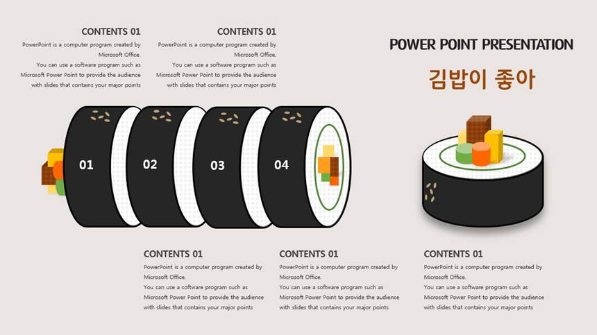 rice roll food ppt infographic theme