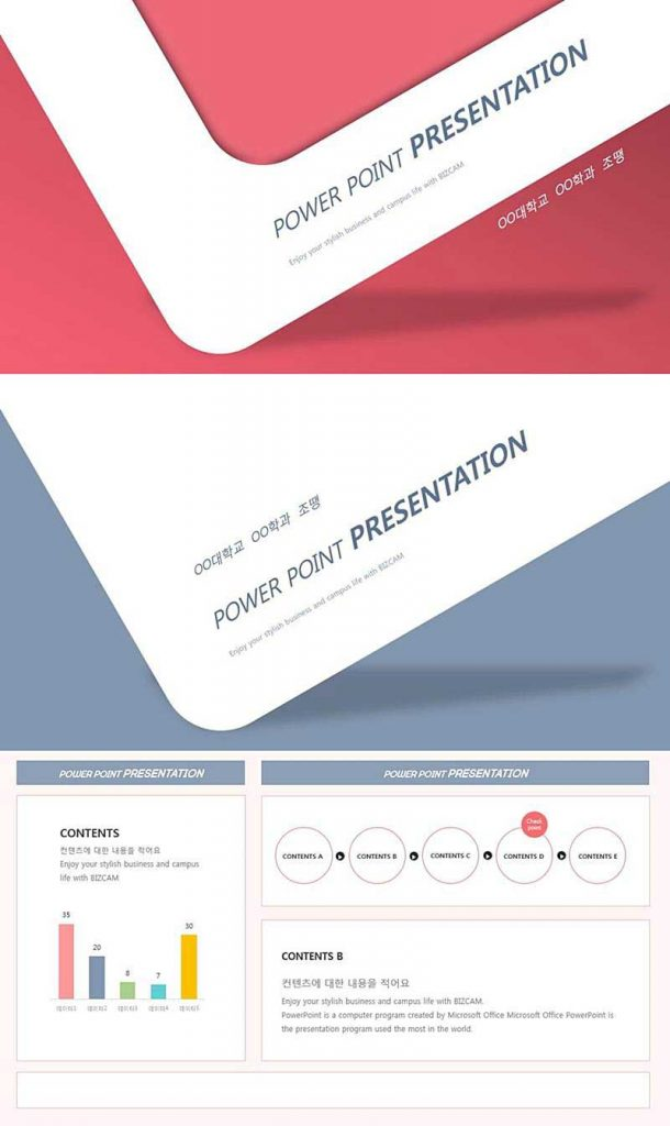 Free ppt template source no.223