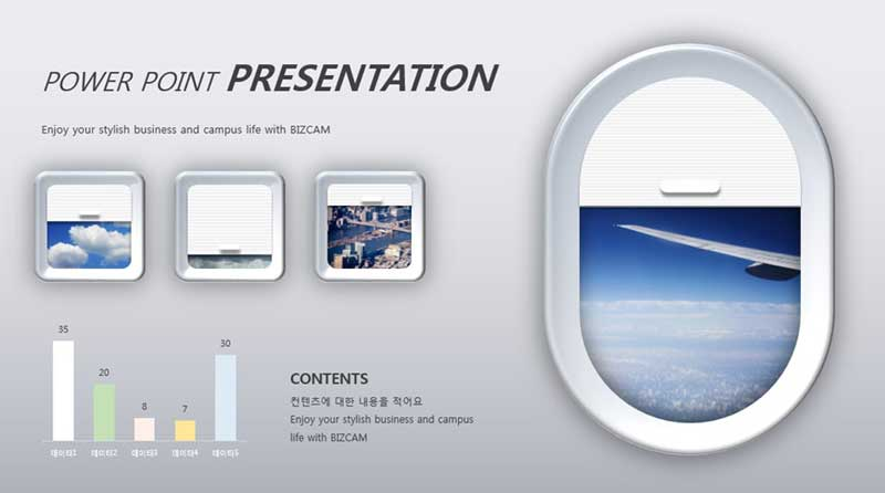airplane window concept ppt template