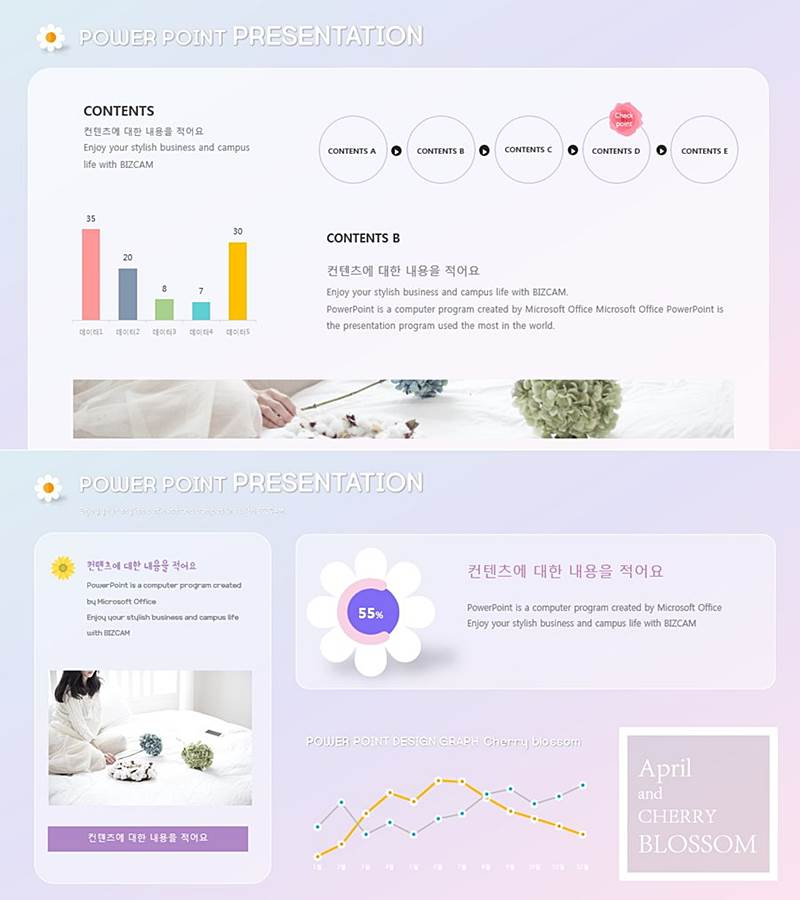 pastel color gradient ppt template – spring cherry blossoms