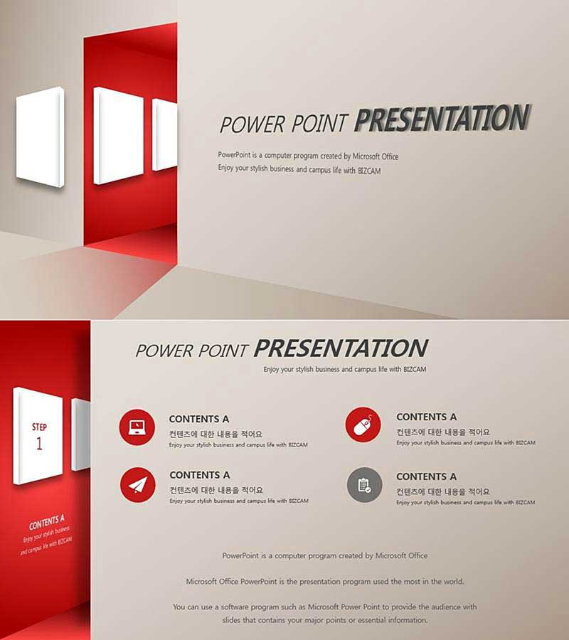 Create 3D space with shapes on PowerPoint slides?