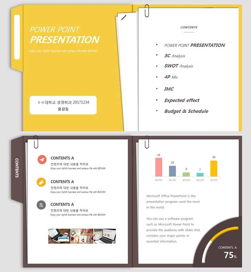 document file folder concept free ppt template