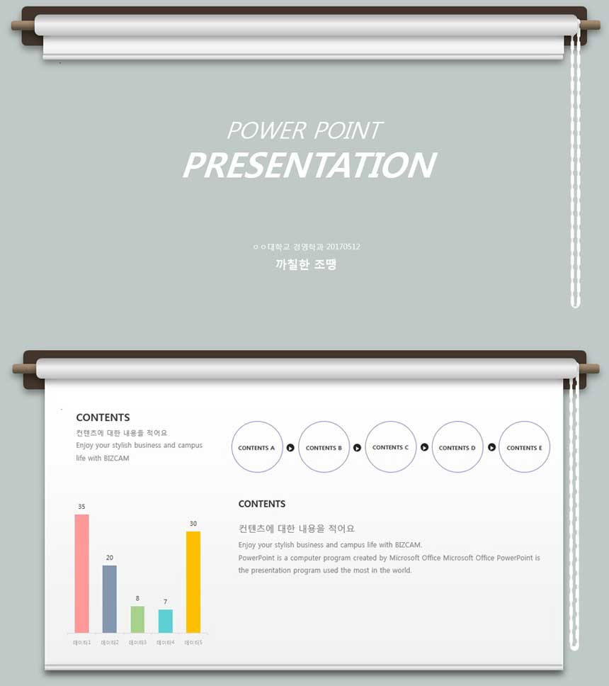 Roll screen PowerPoint Background Template