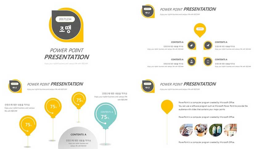 Simple PowerPoint template design with teardrop shapes