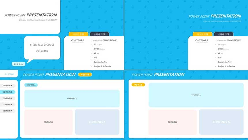 Blue Color Free PowerPoint Template