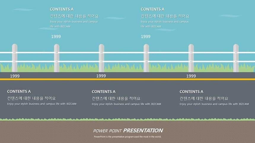 Design park, fence appearance with process, history ppt template concept