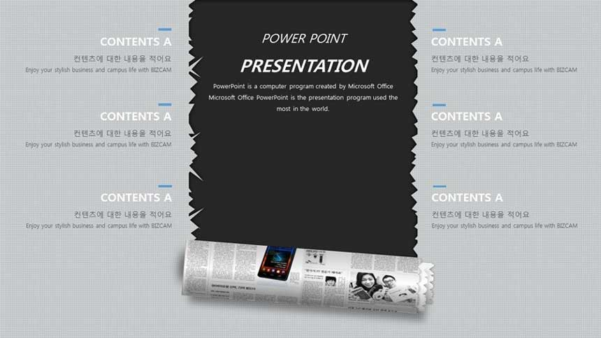 torn paper, roll ppt diagram template