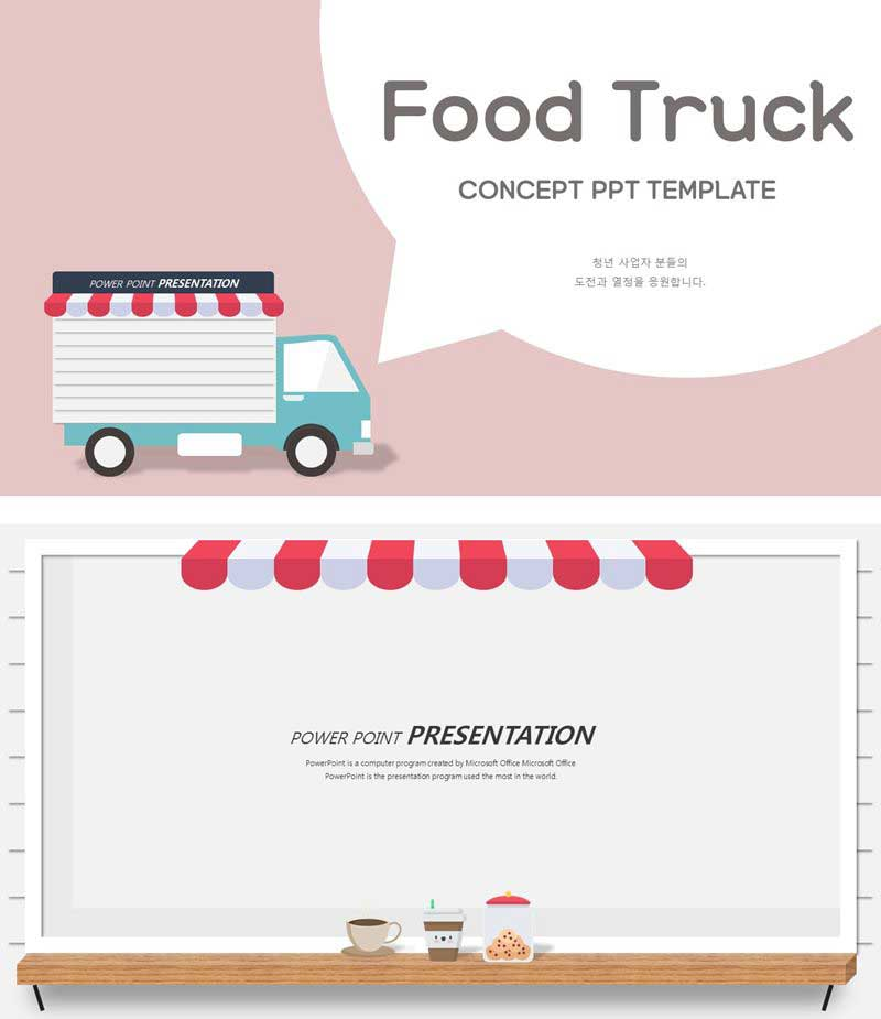 Food Truck free ppt Background Template