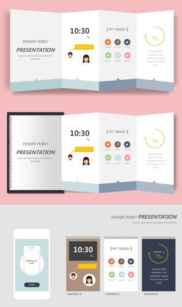 leaflet, diary, smartphone layout ppt template